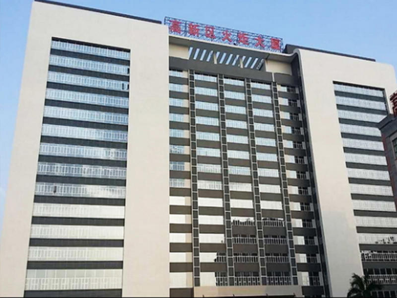 Jiangmen High-tech Zone Technology building