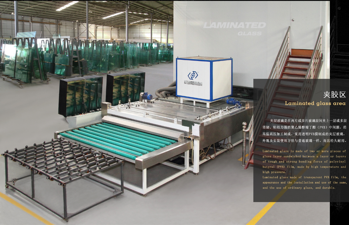 JinYi laminated laminated safety glass for safety-4